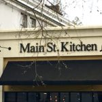 Main Street Kitchen – Walnut Creek, California
